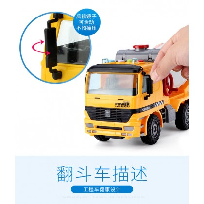 Yellow Lorry Cement Mixer Truck With Lights Music