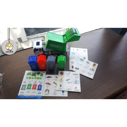 Cleaning Garbage Truck Lorry Vehicle Car Toys