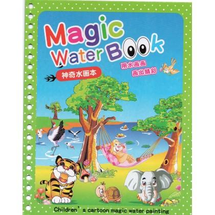 Water Colour Book Jungle Cartoon