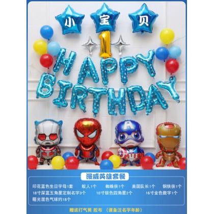 Large Balloon Spiderman Balloon Super Hero Helium Balloon Theme Party Celebration Birthday Party Celebration
