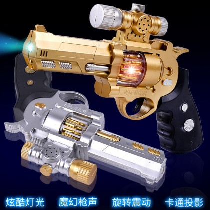Gold Police Pistol Kids Gun Toy