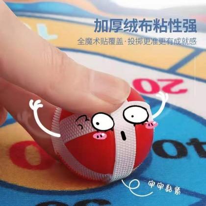 KidSafety Dinosaur Sticky Dart Ball Game Dart Board Set
