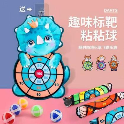 KidSafety Monkey Sticky Dart Ball Game Dart Board Set